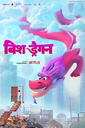 Wish Dragon (2021) Hindi Dual Audio 300MB Web-DL 480p