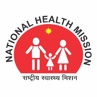 NHM Porbandar Recruitment 2021 For Community Health Officer
