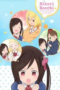 Anime Hitoribocchi no Marumaru Seikatsu Legendado