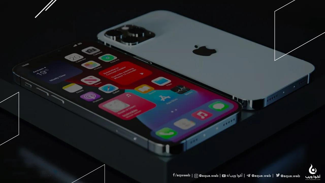 كل المعلومات المتاحة عن هاتف آيفون 13 حتى الآن