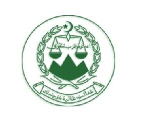 Latest High Court Balochistan BHC New Jobs 2021 -Download Application Form