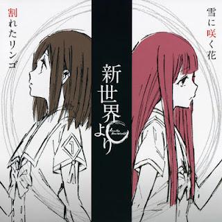 Shinsekai Yori OST