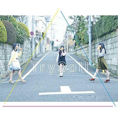 [Single] TrySail – Youthful Dreamer (2015.05.13/MP3/RAR)