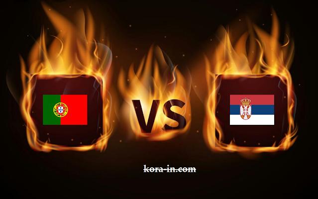 كورة ستار مشاهدة مباراة صربيا والبرتغال بث مباشر كورة اون لاين لايف اليوم 27-03-2021 تصفيات كأس العالم 2022: أوروبا
