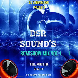 ROADSHOW MIX VOL.1 - DJ SUBHAS RMT