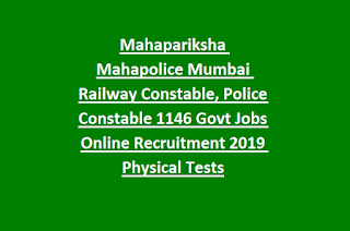 Mahapariksha Mahapolice Mumbai Railway Constable, Police Constable 1426 Govt Jobs Online Recruitment 2019 Physical Tests