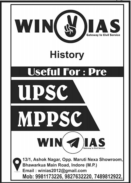 IAS Gateway History UPSC MPPSC : for UPSC MPPSC Exams PDF