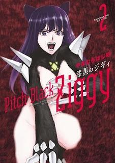 Shikkoku no Ziggy de Hajime Yamamura.