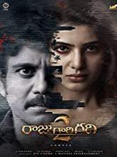 Raju Gari Gadhi 2 (2017) v2 HDrip Telugu Full Movie Watch Online with Eng Sub