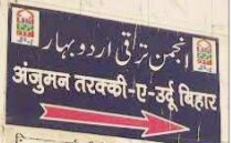 stop-treding-urdu