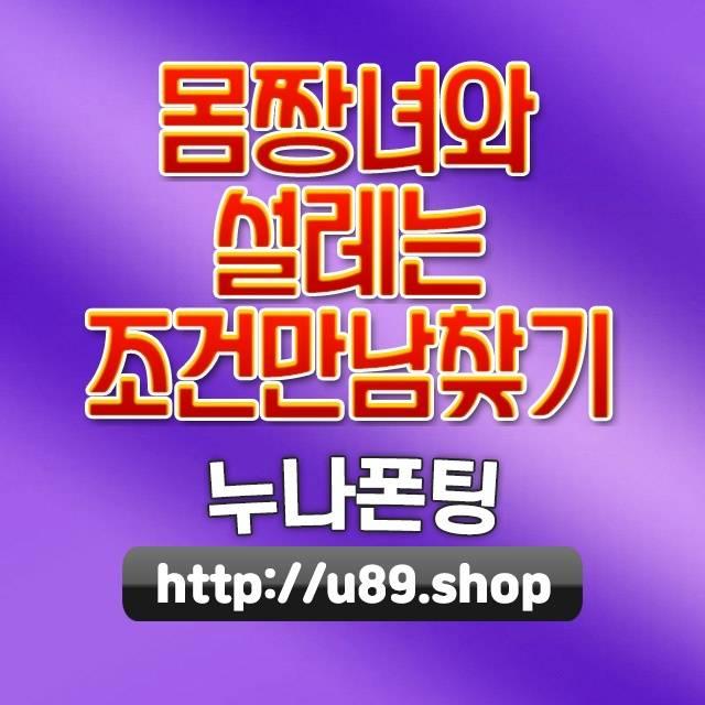 서해대학마감재