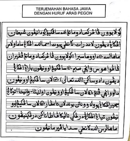 Kkg Pai Kecamatan Paguyangan Kabupaten Brebes Provinsi Jawa