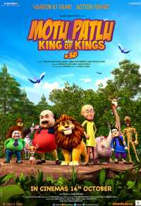 Motu Patlu King Of Kings (2016) Tamil Dubbed 300mb Download DVDRip