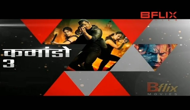 BFlix Movie Channel Schedule - Todays - Tomorrow - Today