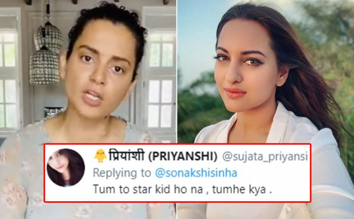 sonakshi-sinha-came-to-answer-kangana-ranaut-on-sushant-s-suicide