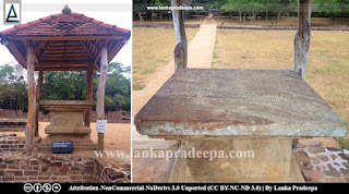Panduwasnuwara Palace stone seat inscription of Nissankamalla