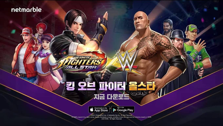 WWE Collaboration with Gacha Mobile Game - KOF ALLSTAR