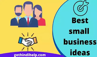 Small business ideas in hindi, business ideas in hindi with low investment