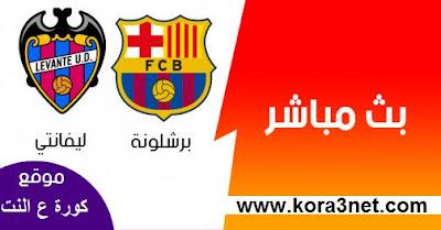 مباراة برشلونة وليفانتى