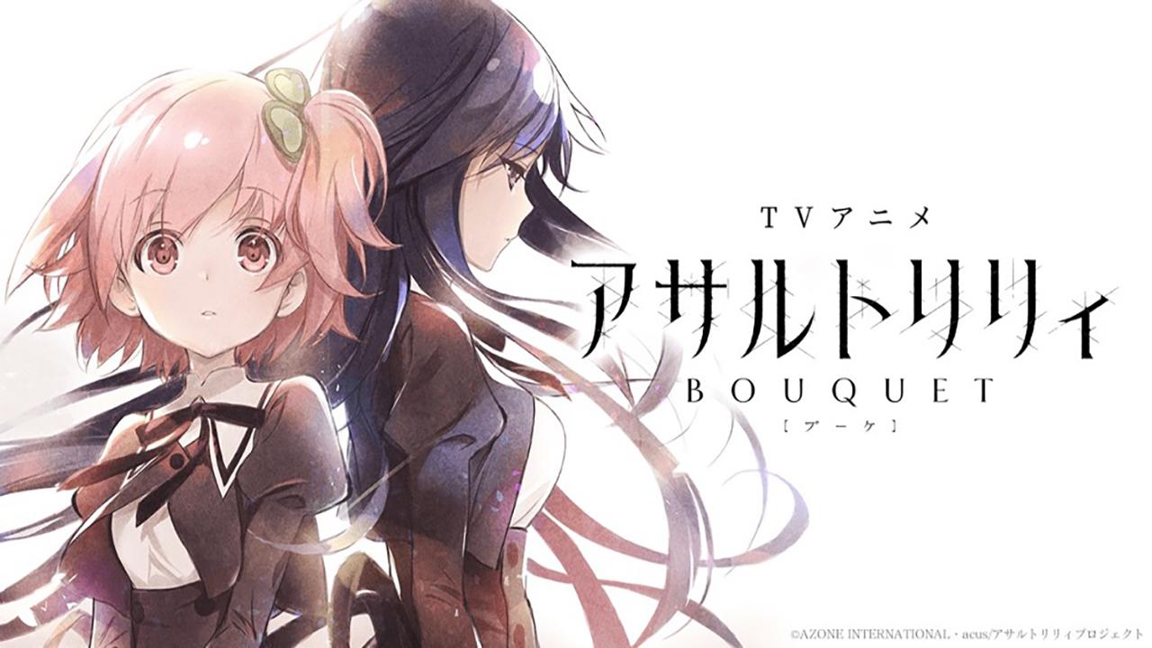 Assault Lily: Bouquet Sub Español HD