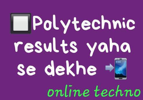 Delhi, Jharkhand ,U.P. polytechnic 2018 results yaha se dekhe