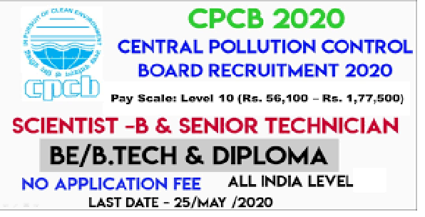 Central Pollution Control Board (CPCB) Recruitment for Various Posts Apply Online @cpcb.nic.in /2020/05/CPCB-Recruitment-for-Various-Posts-Apply-Online-cpcb.nic.in.html