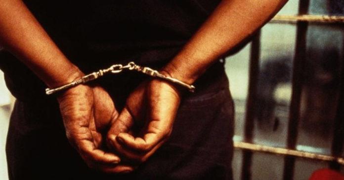 Maoist leader Smuggler arrested,www.thekeralatimes.com