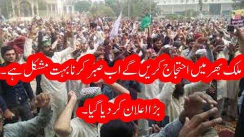 Pakistani Awam & government