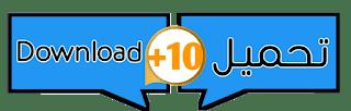 ANWhatsApp+10