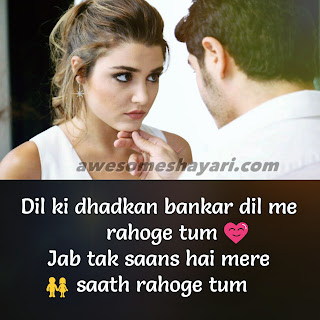 true love shayari images for facebook whatsapp dp awesome shayari