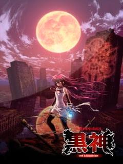 Assistir Kurokami: The Animation – Episódio 1 Online