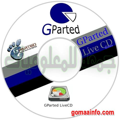 تحميل اسطوانة صيانة و تقسيم الهارد | Gnome Partition Editor (GPartEd) Live 1.1.0-1 Stable