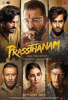 Movie Poster PRASSTHANAM