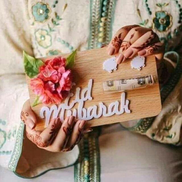 Bakra Eid DP Collection 2020