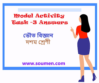 Physical Science Activity Task-3 Answers for Class -10