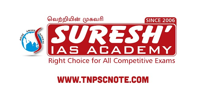 TNPSC Group 2, 2A Test Series With Answers 2020 Download | Suresh IAS Academy  Test - 1