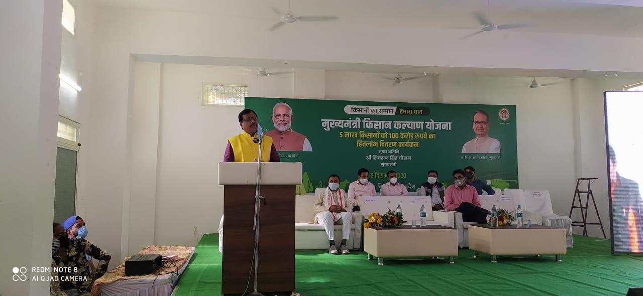 Jhabua News- मुख्यमंत्री किसान कल्याण योजना के अंतर्गत हितलाभ वितरण कार्यक्रम आयोजित