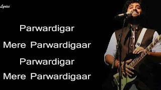 mere pawardigaar lyrics in english