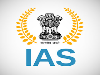 Best WhatsApp DP FREE Download for UPSC