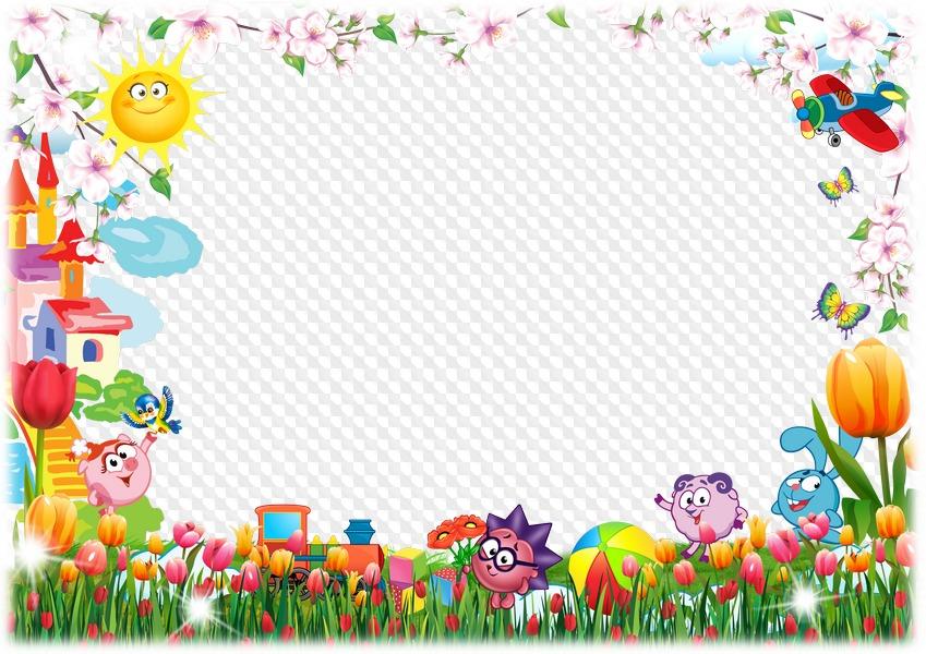 Background Design Printables for Kids Free Preschool