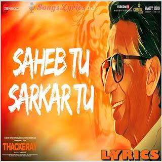 Saheb Tu Sarkar Tu Lyrics Thackeray [2019]