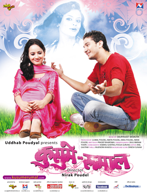 kusume-rumal-nepali-movie-poster