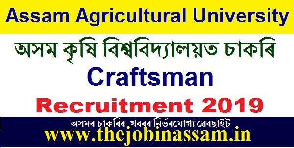 Assam Agricultural University, Jorhat Recruitment 2019