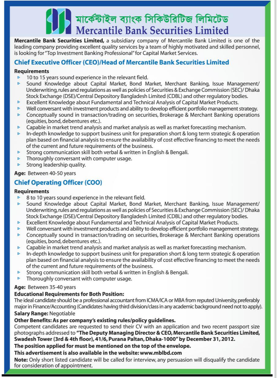 Bdjobs :Career at  Mercantile Bank Securities Ltd.