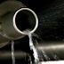 شرح سبب خروج ماء كثير من الشكمان / العادم