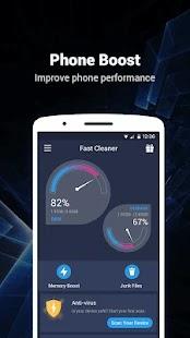 اجعل هاتفك كالصاروخ مع هذا التطبيق الافضل على الاطلاق 2020