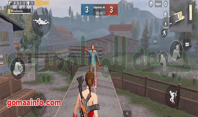 تحميل لعبة الاثارة والمتعة | PUBG Mobile for PC | للكمبيوتر