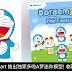 《优惠每天有 Promotion》Family Mart 新推出独家限量版小叮当哆啦A梦迷你模型! 多种不同款式可以选,快收藏起来!
