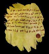 Hudeybiye Antlaşması