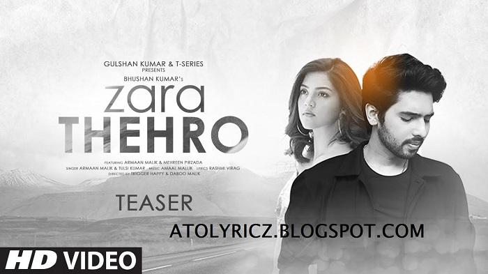 Song Teaser - Zara Thehro